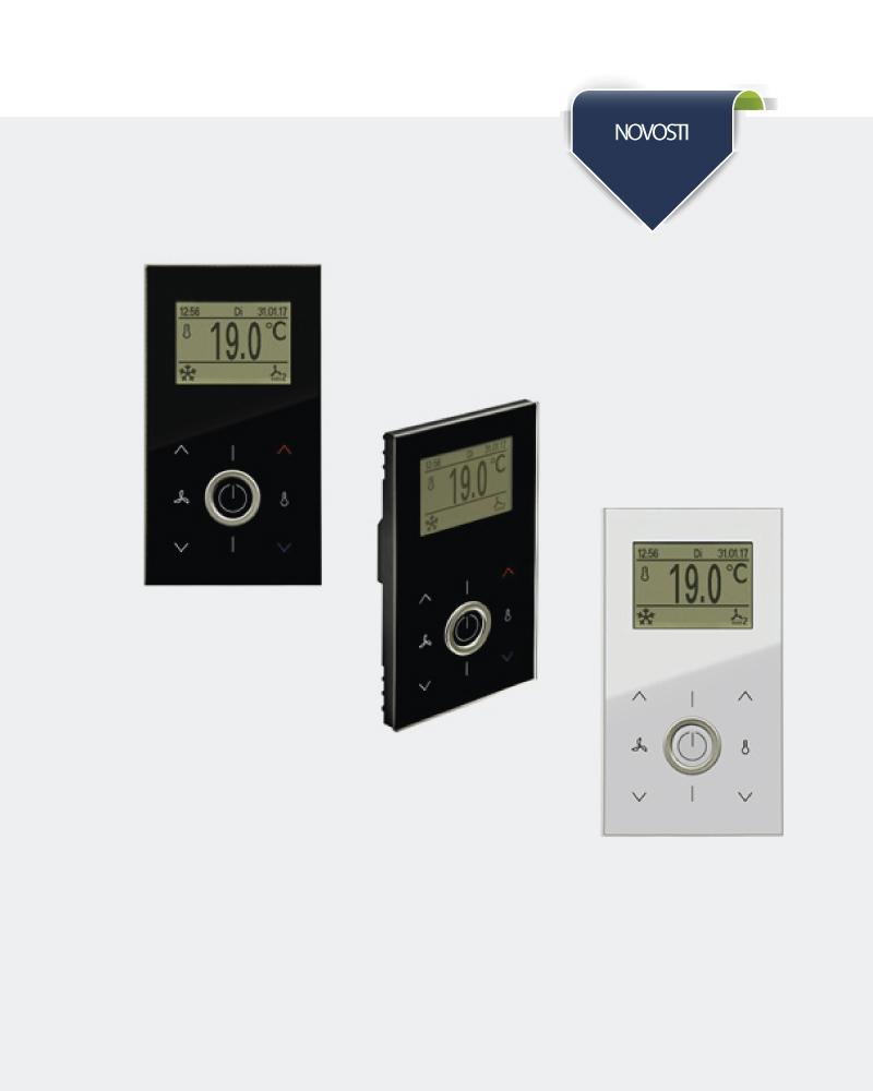 Novi kontroler za klimatizacijske sustave KAMPMANN